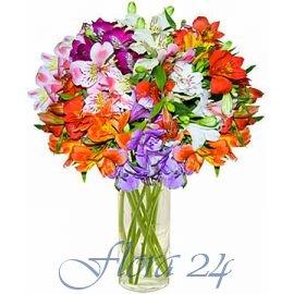 Доставка цветов в одесскую обл подарок на 3 года свадьбы жене